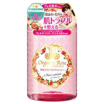 オーガニックローズ化粧水