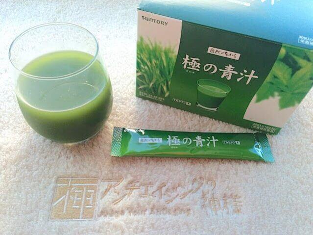 サントリー 極の青汁 amazon