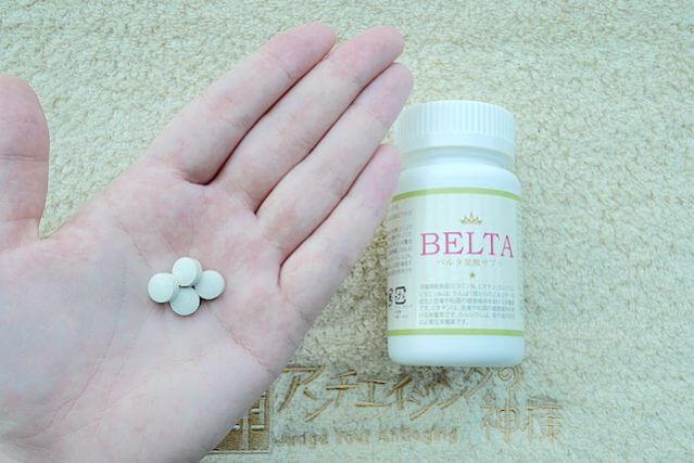ベルタ葉酸サプリ 比較 いつから
