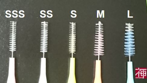 歯間ブラシ 使い方