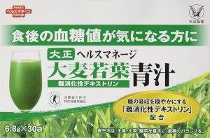 大正製薬ヘルスマネージ大麦若葉 難消化性デキストリン