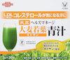 ヘルスマネージ大麦若葉キトサン大正製薬