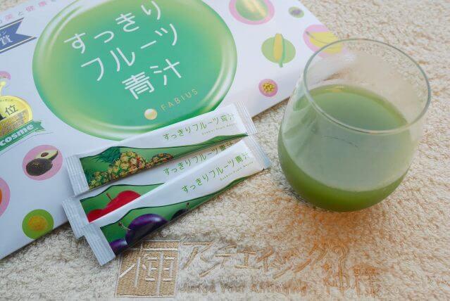 すっきりフルーツ青汁 ダイエット口コミ効果