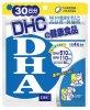 DHA DHC