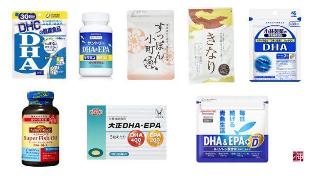 DHA・EPA配合サプリメント 口コミ 効果