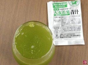 大正製薬 青汁 血糖値