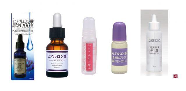 ヒアルロン酸原液 化粧水