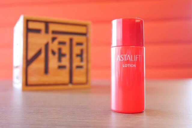保湿化粧水 アスタリフト モイストローション