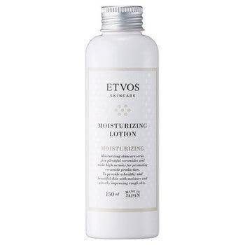 etvos エトヴォスモイスチャライジングローション 化粧水