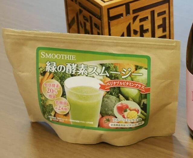 緑の酵素スムージー 酵素ドリンク 口コミ