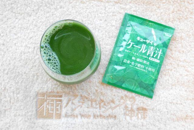 キューサイ 青汁