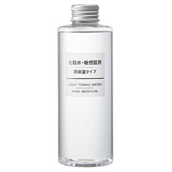 無印良品 乾燥肌化粧水