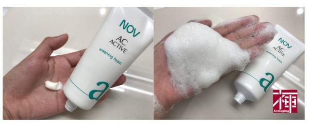 ノブAC洗顔 乾燥肌 ニキビ