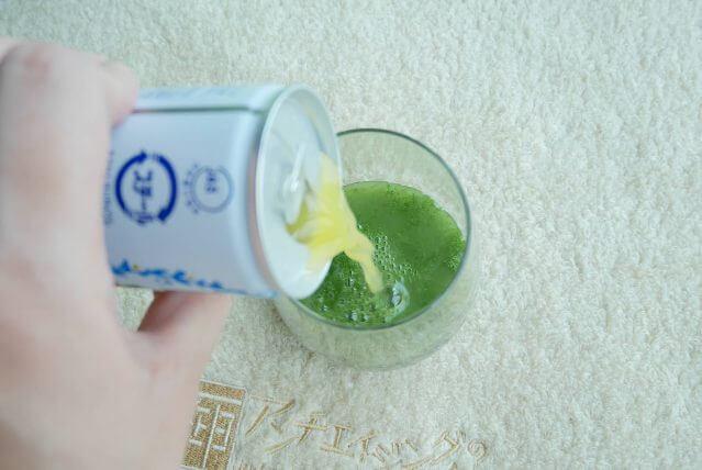 ヤクルト 青汁のめぐり オレンジジュース