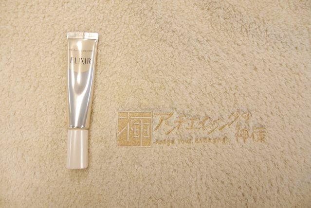 エイジングケア化粧品成分 エイジングケア化粧品 化粧品成分