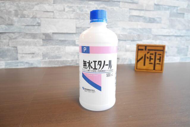 消毒効果 ルームスプレーボトル 精製水