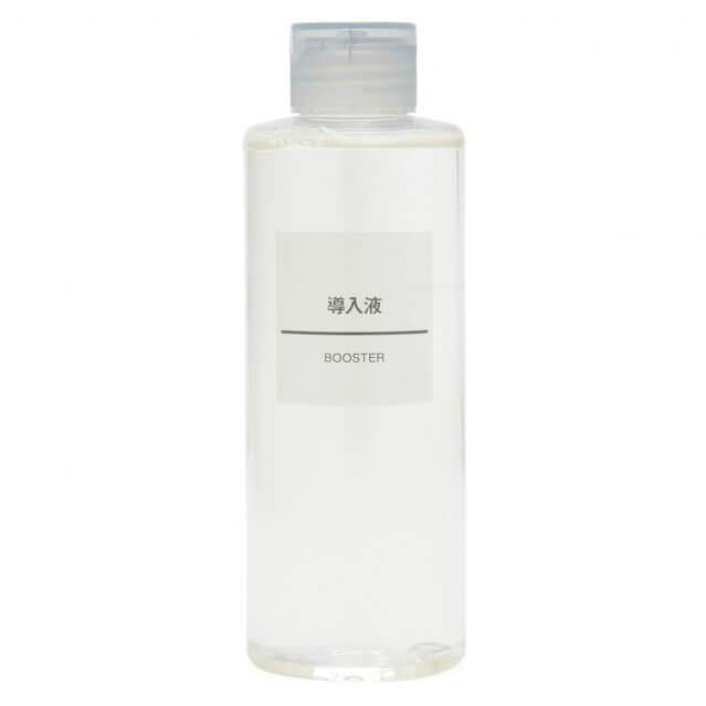 無印良品 導入液 導入美容液