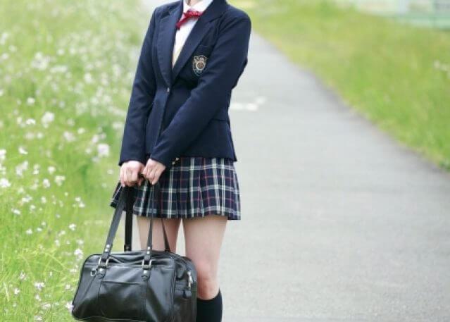 女子生徒 学校 禁止