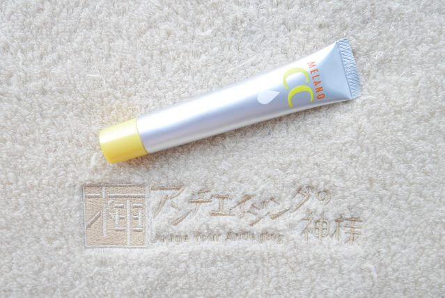 メラノCC 目の下のシミに効く化粧品