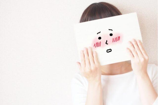 赤ら顔 化粧水