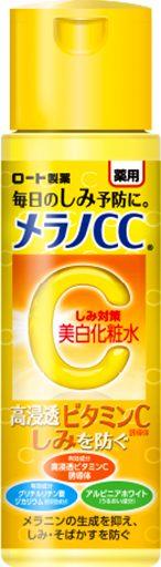 メラノCC化粧水 ケシミン メラノCC
