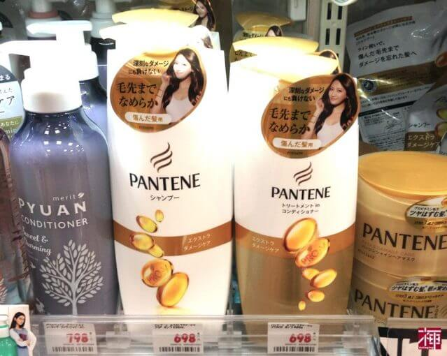 アミノ酸系洗浄成分 髪質ケア 硫酸系洗浄成分