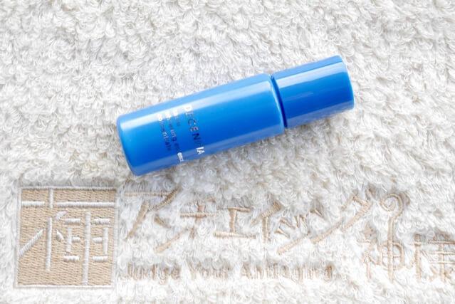 サエル 美白美容液 目の下のシミに効く化粧品