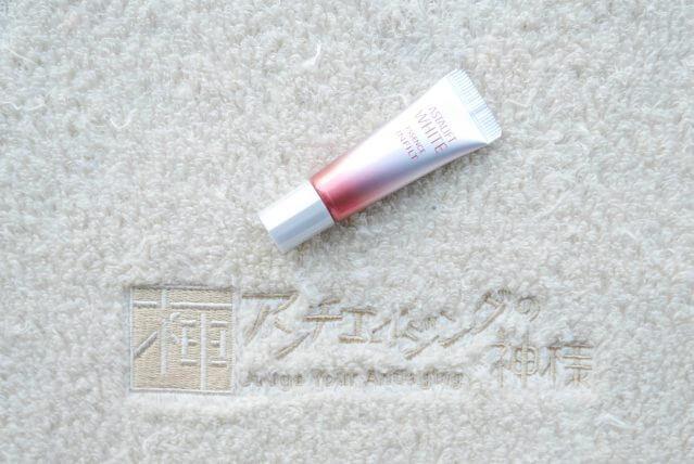 アスタリフトホワイト 美容液 目の下のシミに効く化粧品