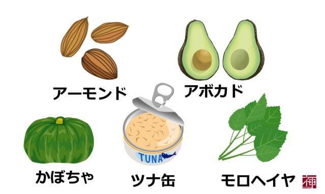 ビタミンE 食べ物