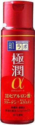 極潤 シワに効く化粧水