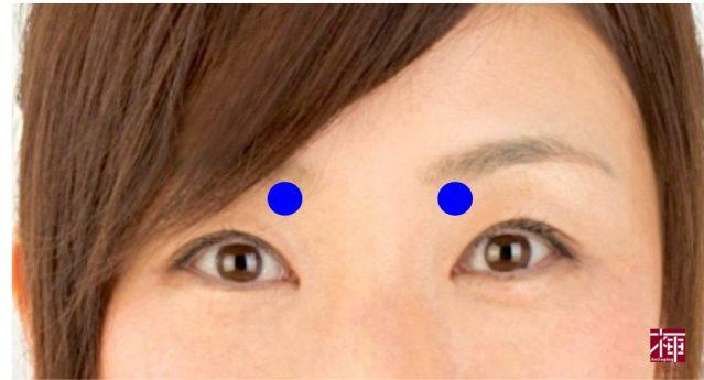目の下のしわに効くエクササイズ