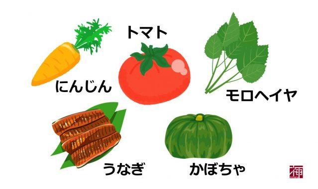 ビタミンA 食べ物