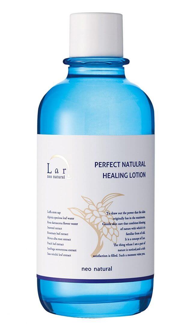 オーガニック化粧水 ネオナチュラル