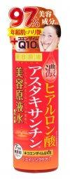 美容原液 超潤化粧水 ヒアルロン酸&アスタキサンチン