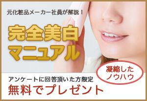 化粧品選びと年齢肌