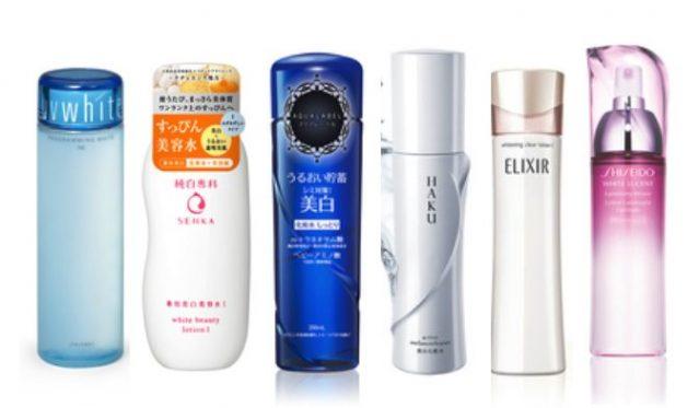 プチプラ 美資生堂 美白化粧水白化粧水